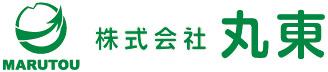 株式会社丸東