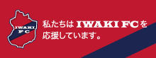 iwakifc_ban